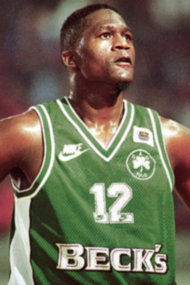 59 In Cm Dominique Wilkins – Wikipedia