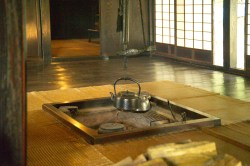 Interesting Hearth Housing A Japanese House Japan Wikipedia Japanese House Architecture Japanese House Airbnb