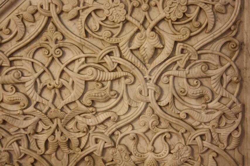 As Royal Decor 3d Wallpaper Arabesque Wikipedia