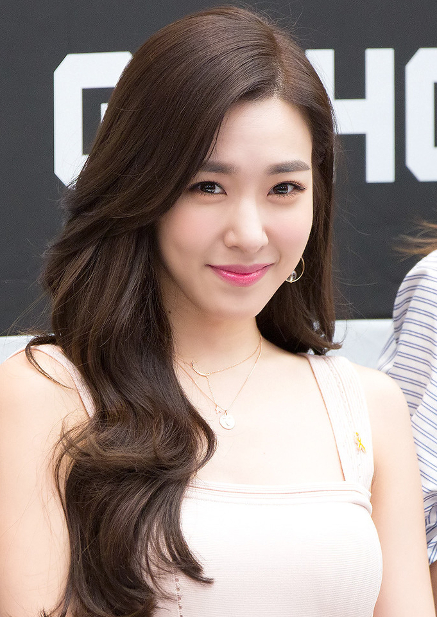 Wallpaper For Girls Iphone File Tiffany Hwang At Starfield Hanam G Shock Fan Signing