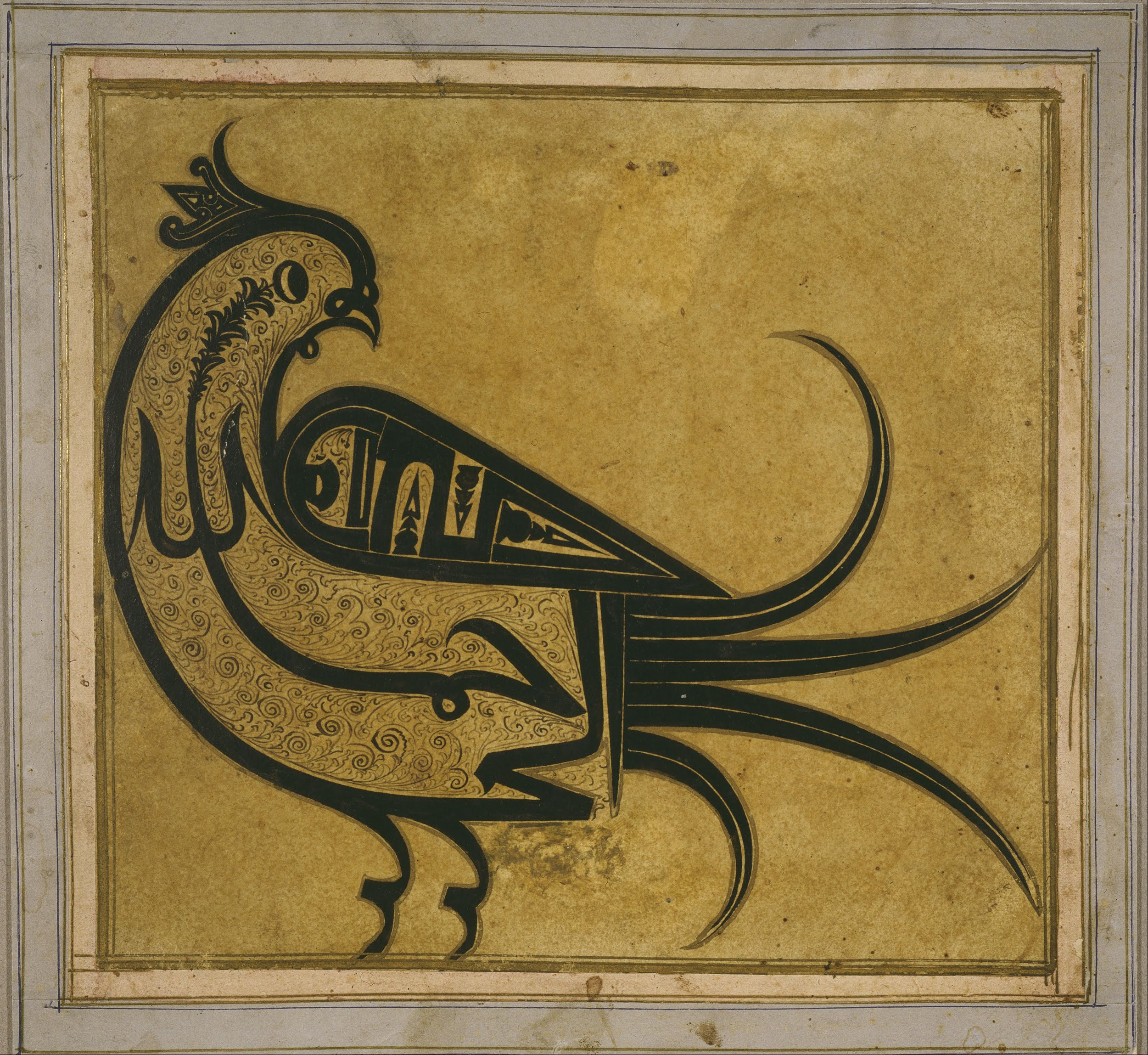K Written In Calligraphy Fil Calligraphy In The Shape Of A Hoopoe Bismillah Ar