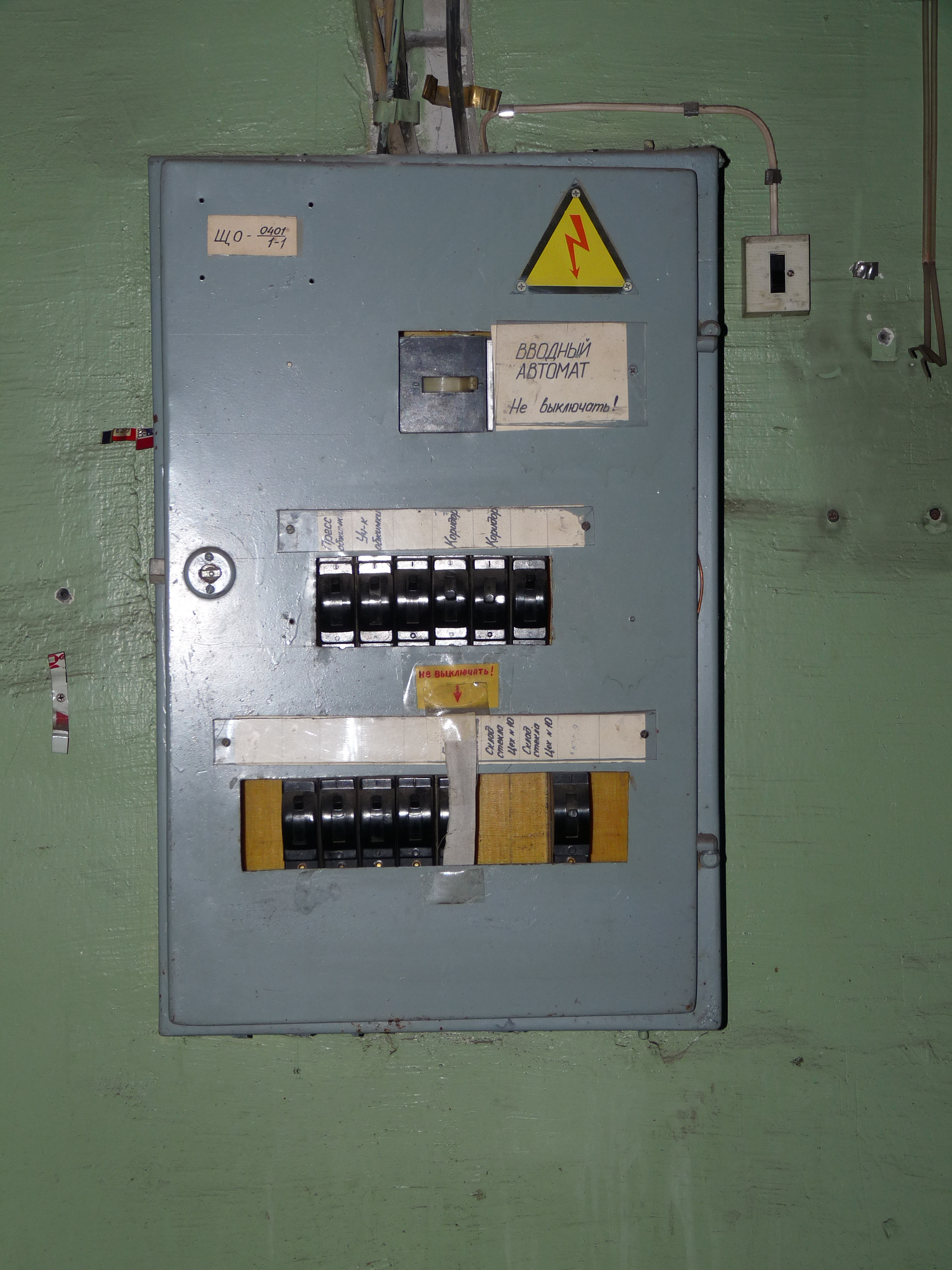 old apartment fuse box