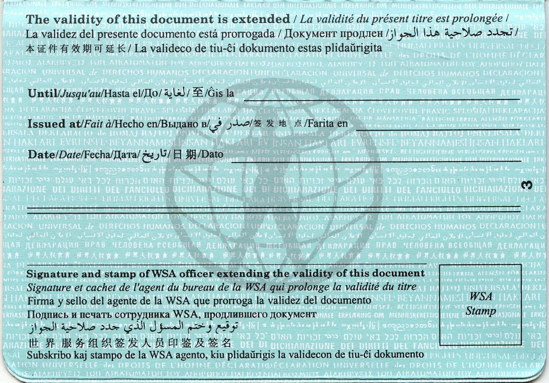 Release Dizionario Inglese Italiano Wordreference Fileworld Passport Renew Pagejpg