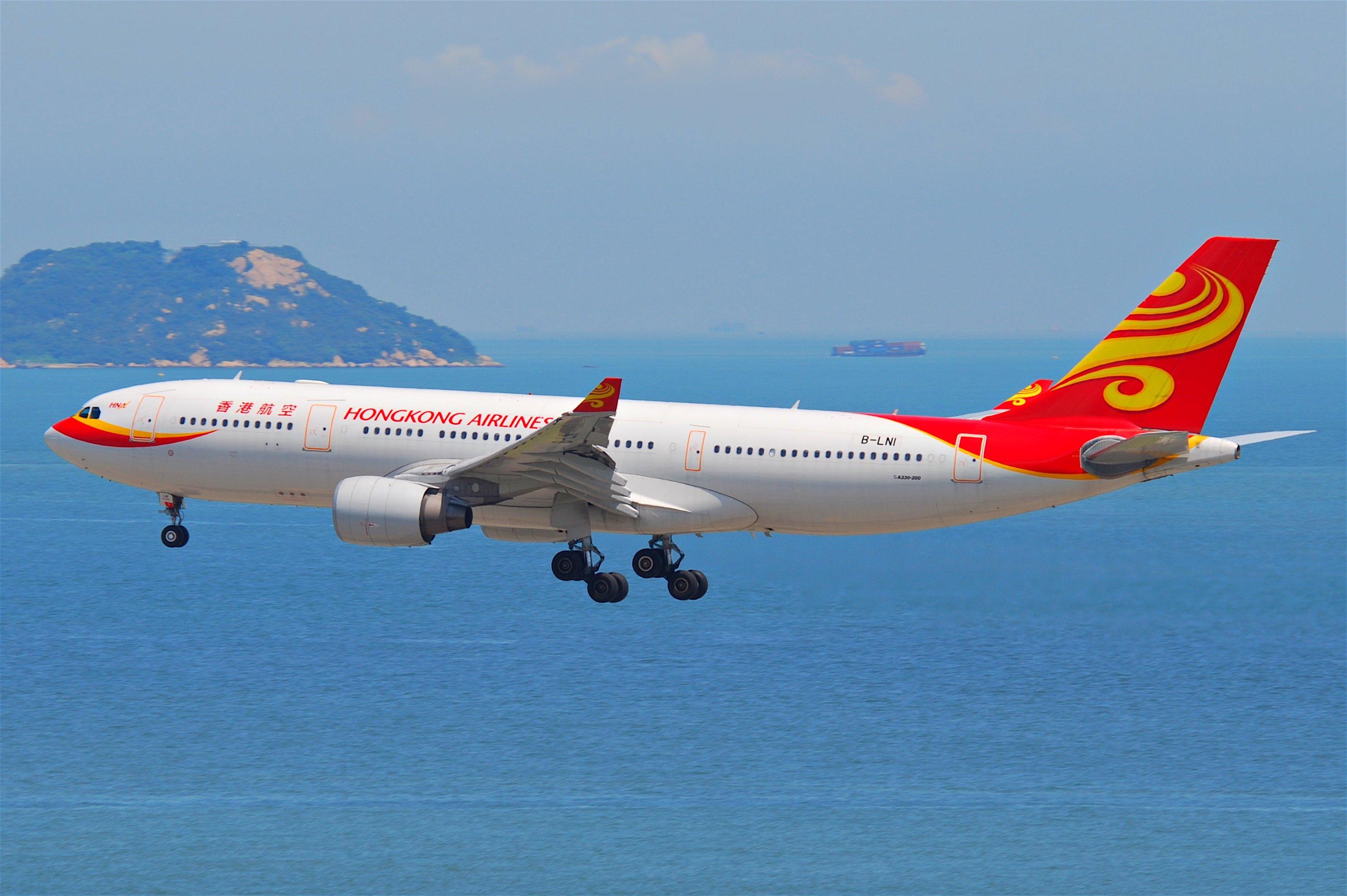 Fsx Wallpaper Hd File Hongkong Airlines Airbus A330 200 B Lni Hkg 04 08
