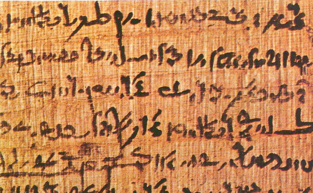 Papyrus - Wikipedia