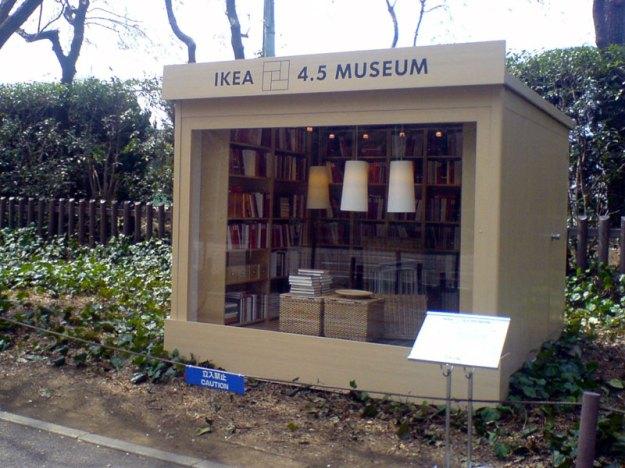 ikea 4.5 museum