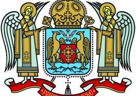 Romanian Orthodox Church Seal