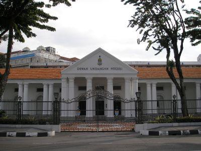Parliament State Alor Lanchang Malaysia