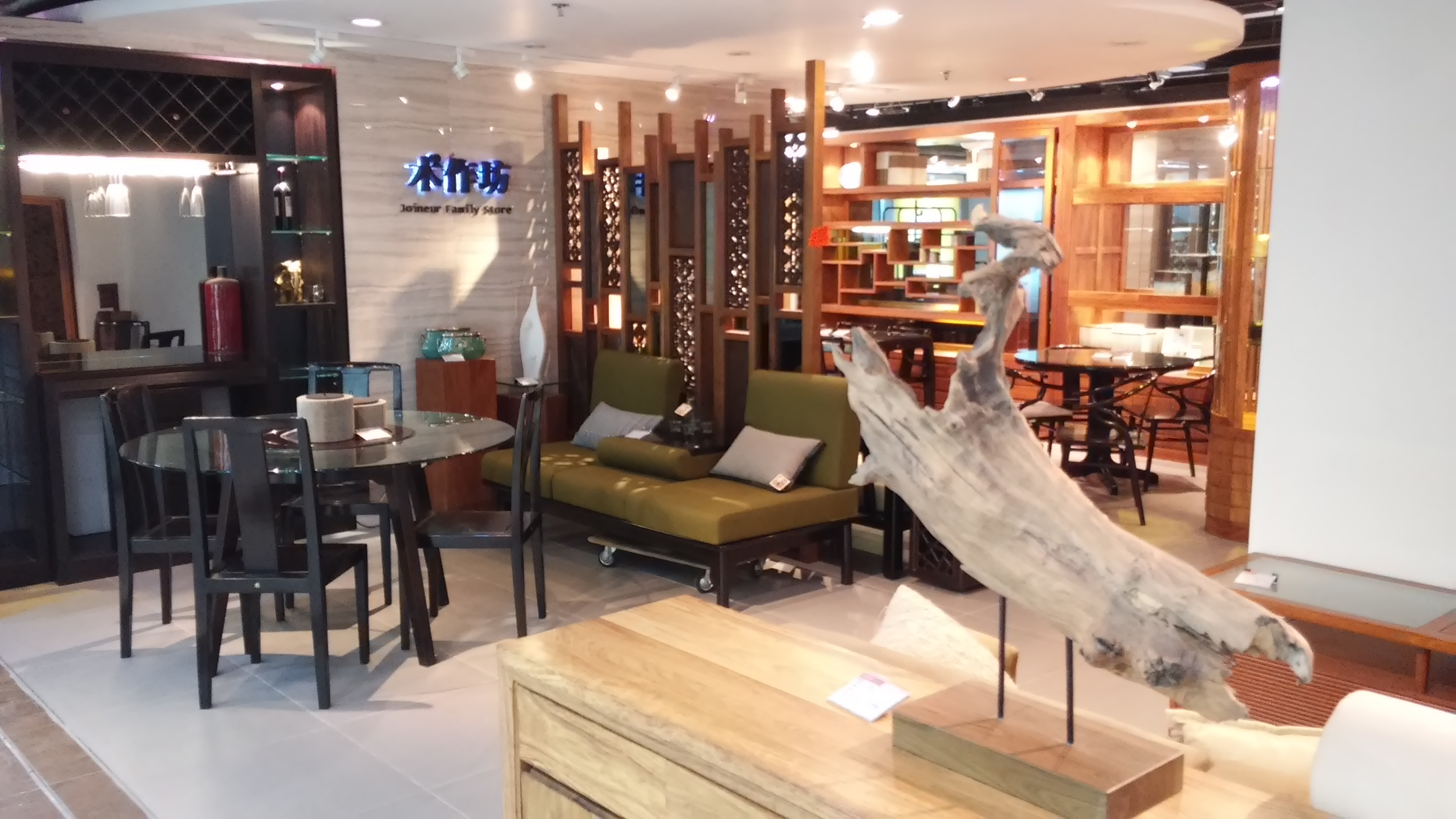 The Furniture Mall File Hk Kln Bay Emax Home Shopping Mall Furniture Shop Nov