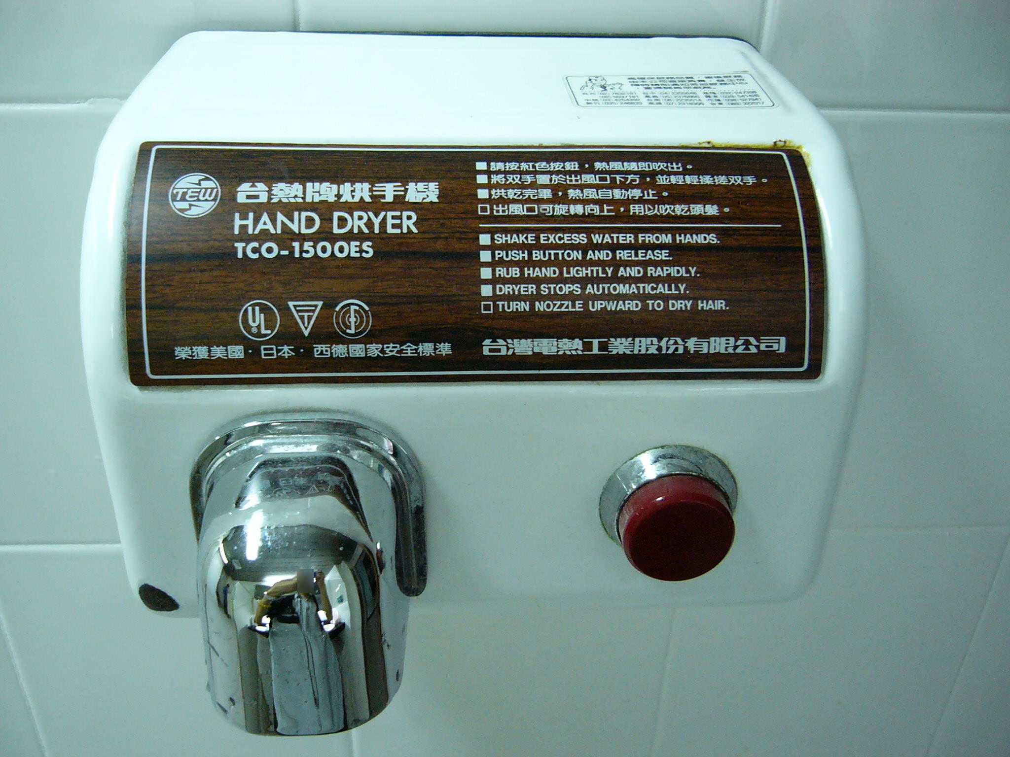 Händetrockner World Dryer File Tew Hand Dryer Tco 1500es Jpg Wikimedia Commons