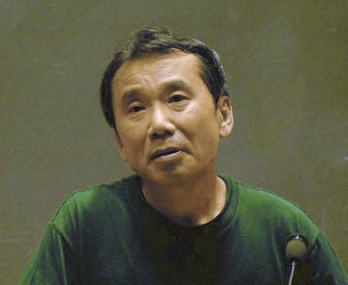 Haruki Murakami - Wikipedia