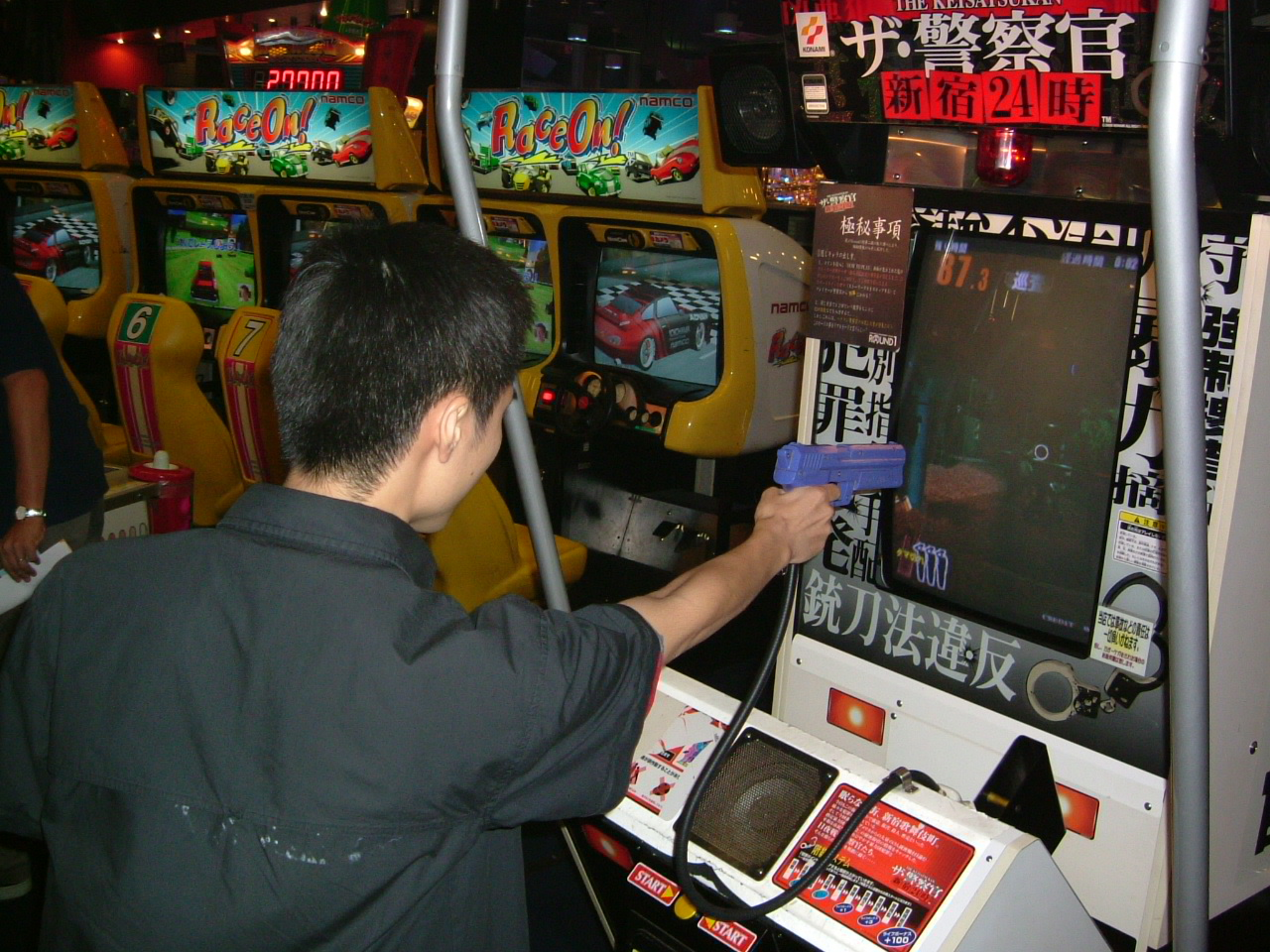 Classic Table Arcade Games Arcade Game Wikipedia