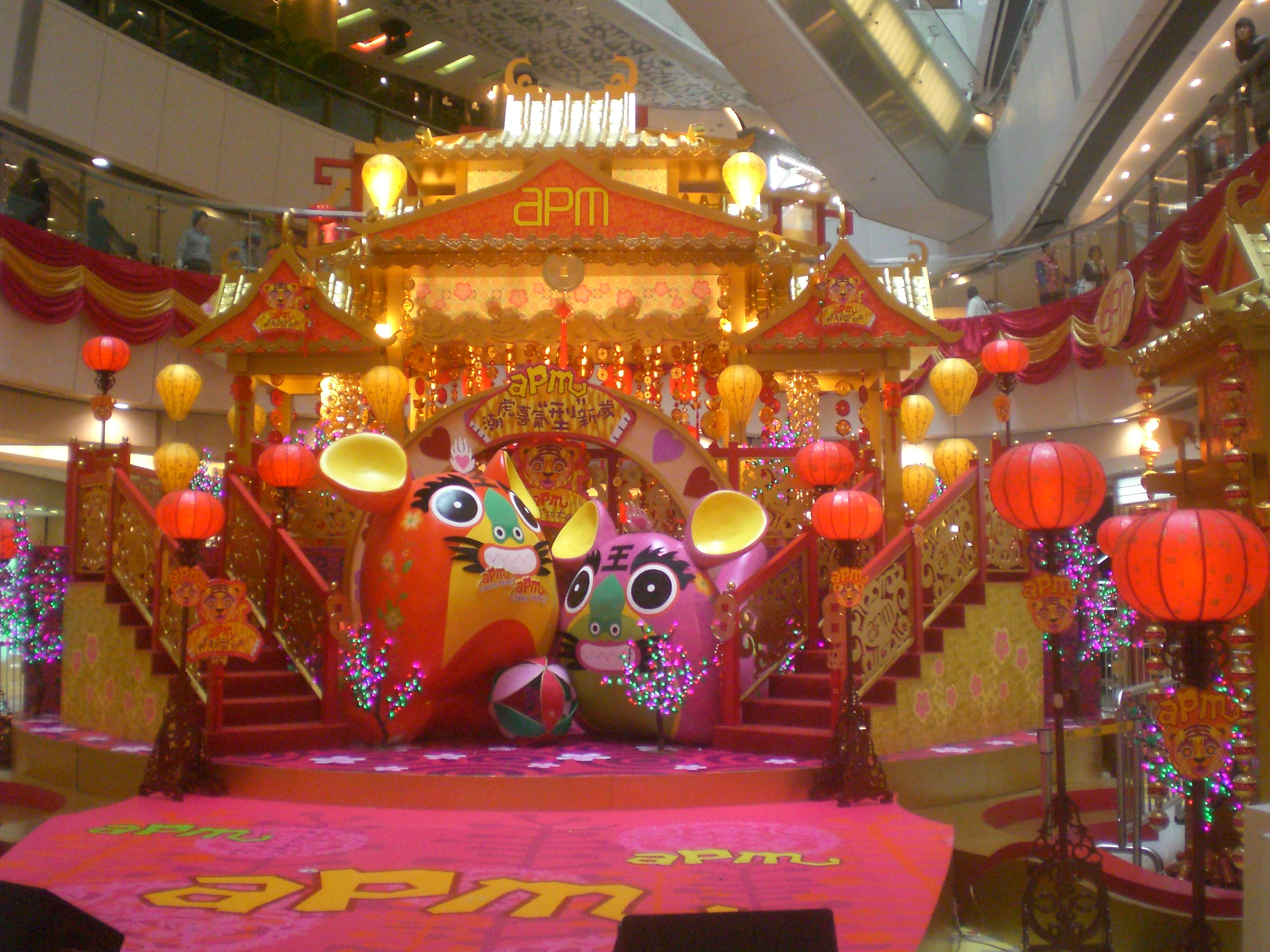 Apm Decoration File Hk Kwun Tong Apm Concourse New Year Decor 02 Jpg