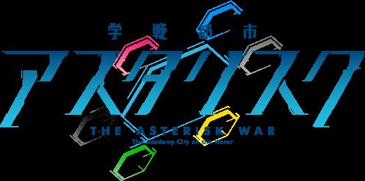 Anime Logo Wallpaper The Asterisk War Wikipedia