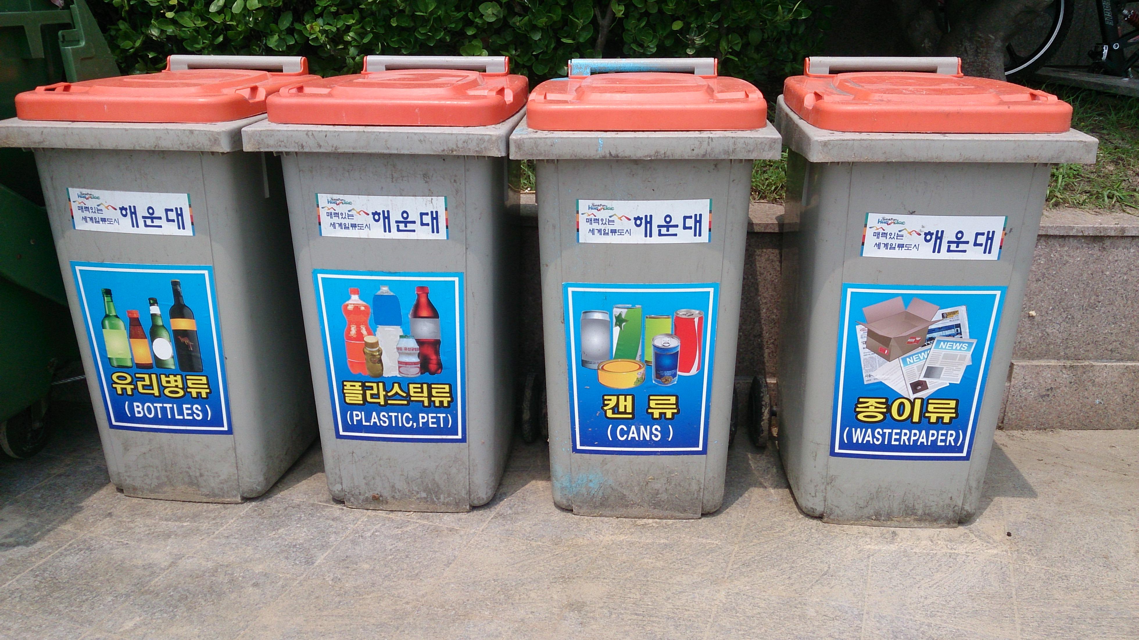 Filerecycling Bins At Busan South Koreajpg Wikimedia