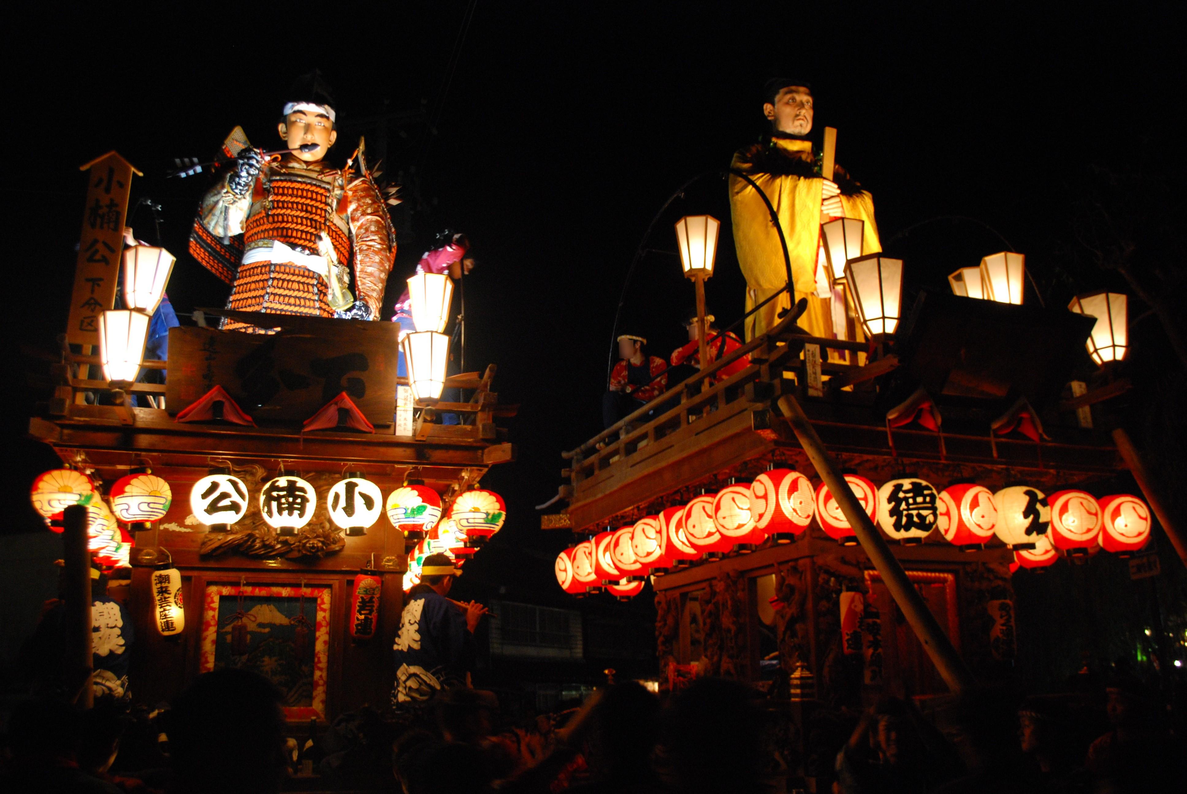 K Anime Wallpaper File Sawara Festival In Autumn Katori City Japan Jpg