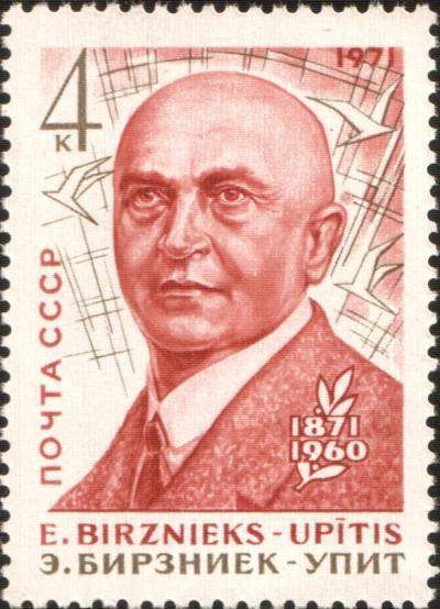 File:The Soviet Union 1971 CPA 3985 stamp (Ernests Birznieks-Upītis (1871-1960), Latvian Writer ...