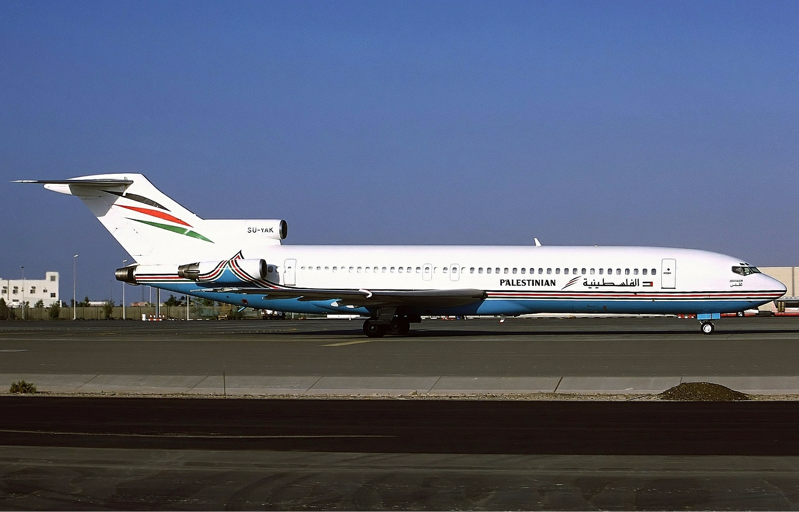 Airplane Flights Palestinian Airlines - Wikipedia