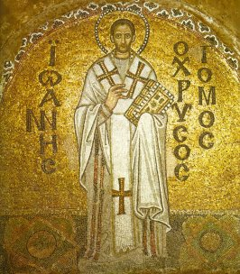 Mosaic in the northern tympanon depicting Sain...