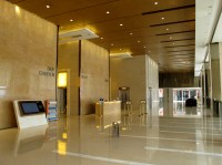 File:Exchange Tower Office Lobby 2010.jpg - Wikimedia Commons