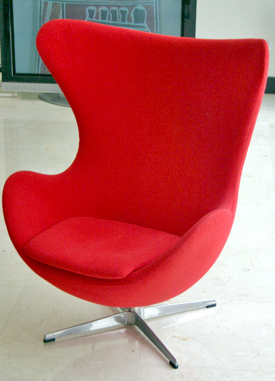 Lesesessel Design Egg (chair) - Wikipedia
