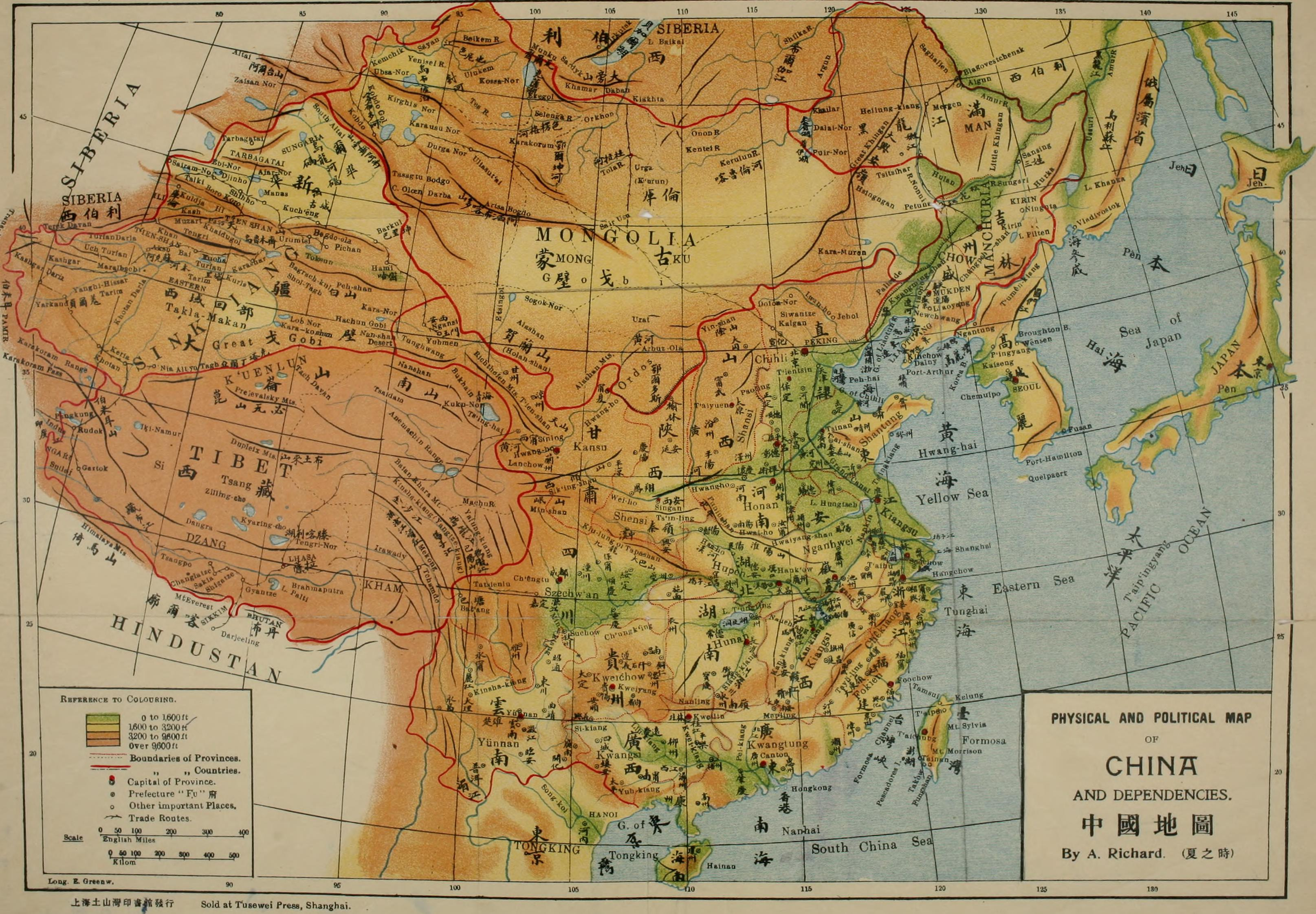 Chinese Geography File L Richard S Comprehensive Geography Of The Chinese Empire