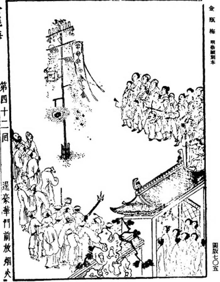 ancient diagram of firework