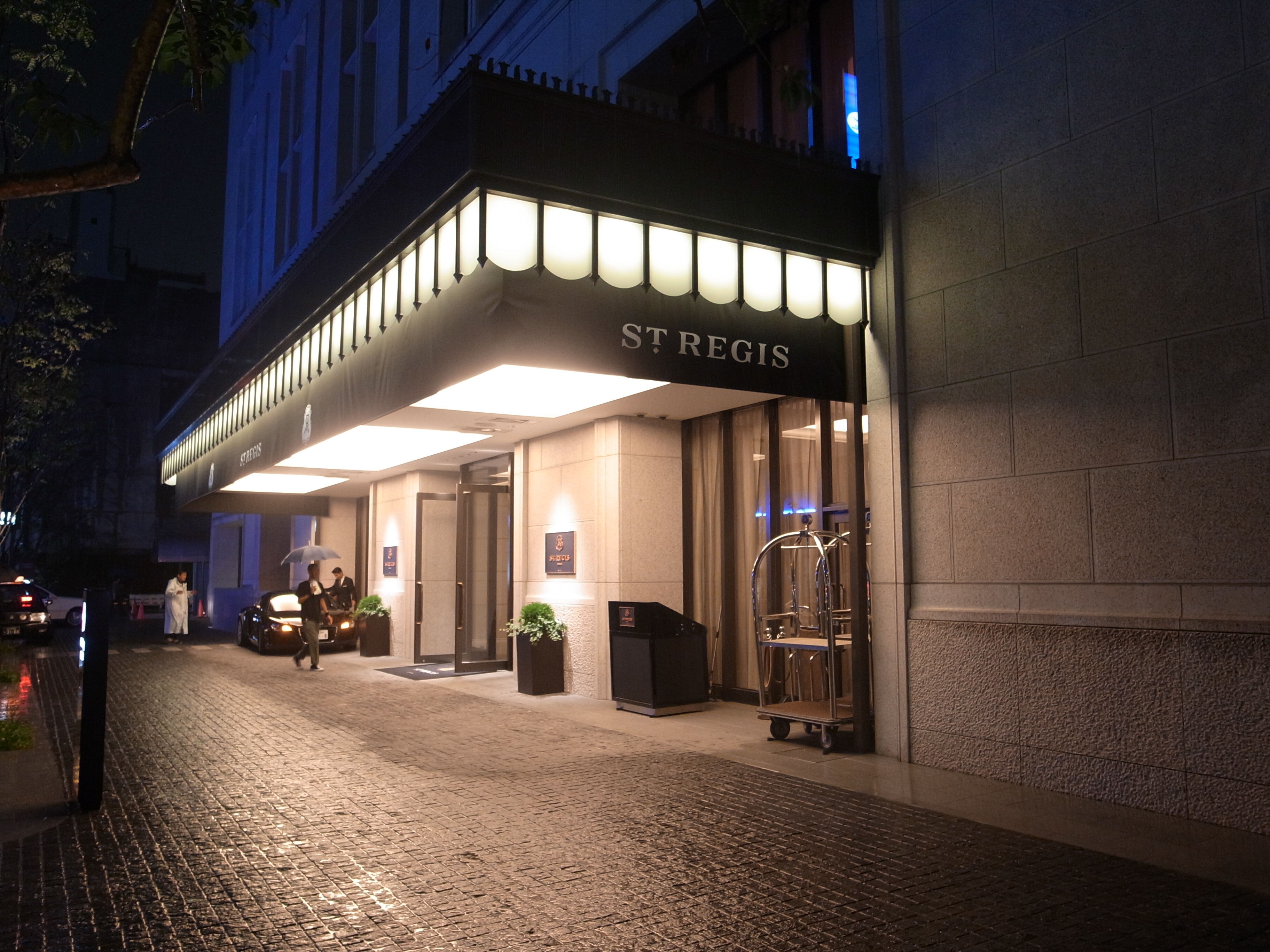 Entry9 File St Regis Hotel Osaka Entrance Jpg Wikimedia Commons