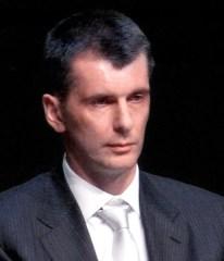 File:Prokhorov2009 измения.jpg