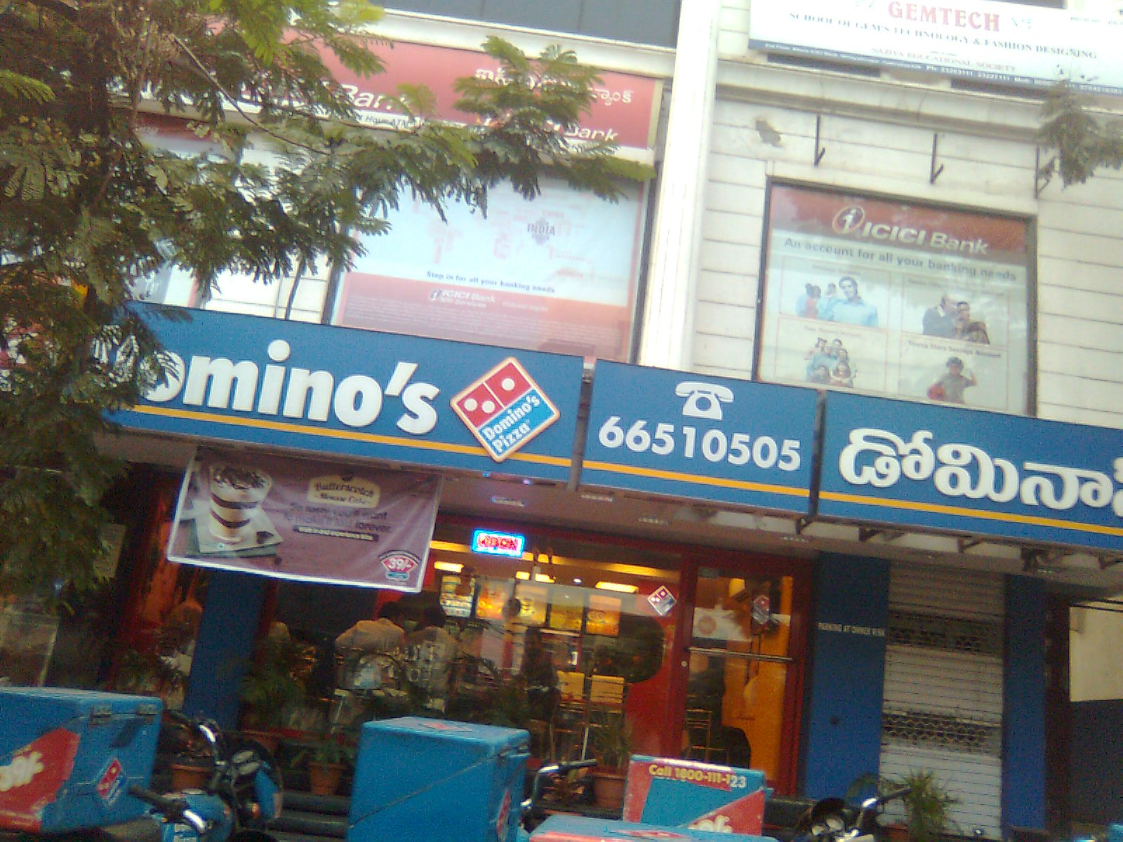 Dominos Domino S Pizza Wikipedia