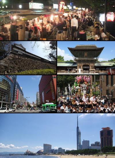 Fukuoka - Wikipedia