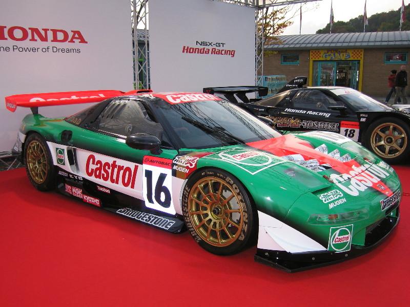 Gt Race Car Wallpaper File Nsx Gt 2000 No16 Jpg Wikimedia Commons