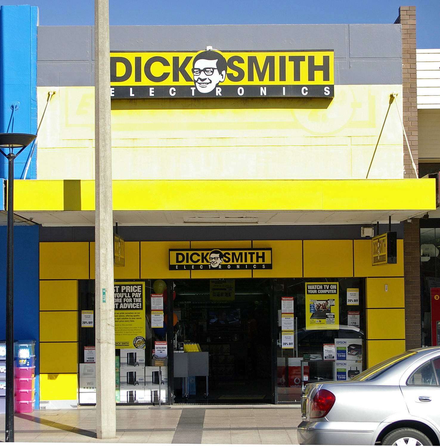 Store Banne Wiki File:dick Smith Electronics.jpg - Wikimedia Commons