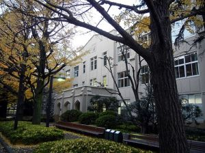 Aoyama Gakuin Aoyama Campus building number 1