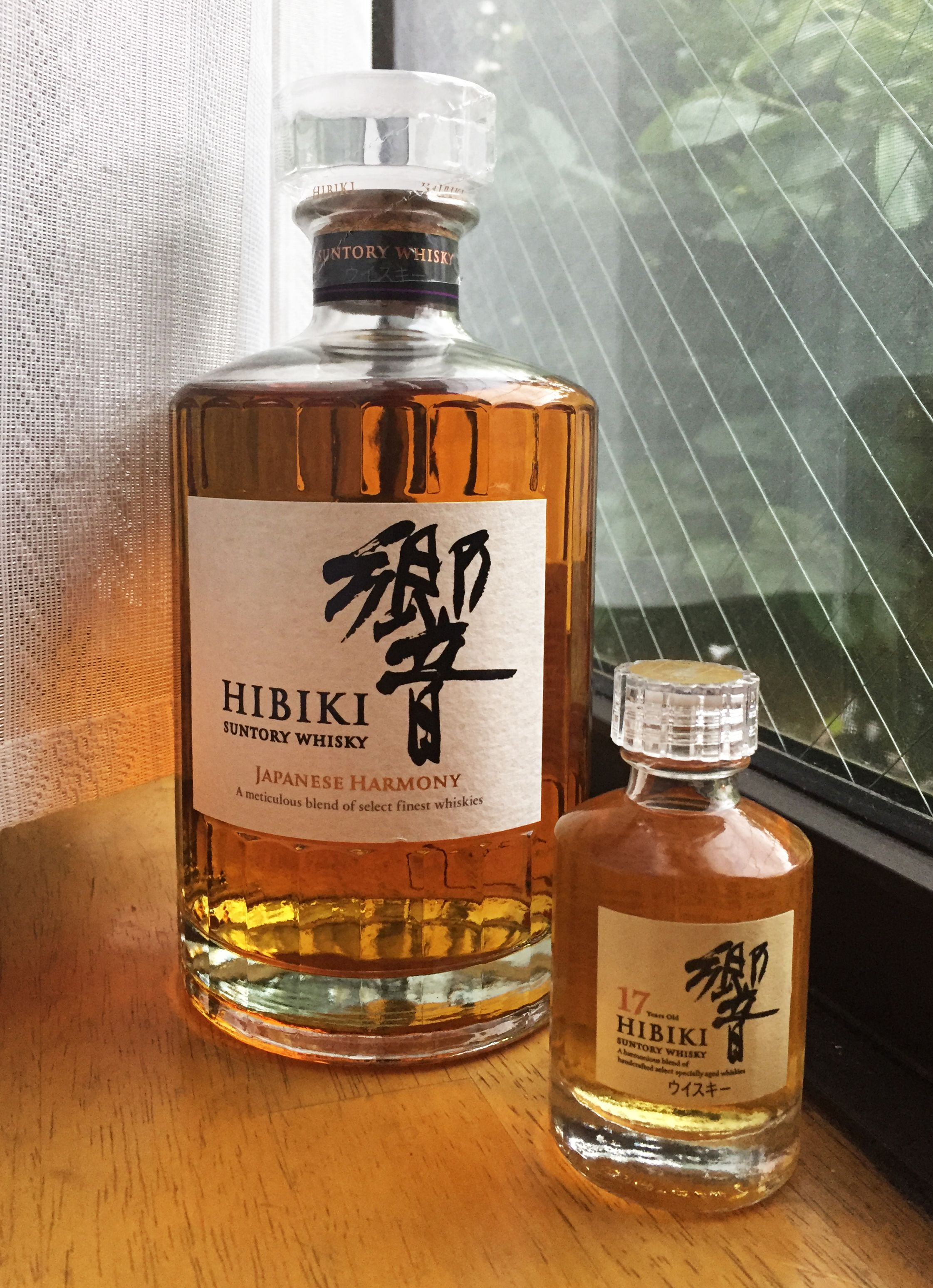Whisky Erfurt Hibiki Whisky The Complete Information And Online Sale With
