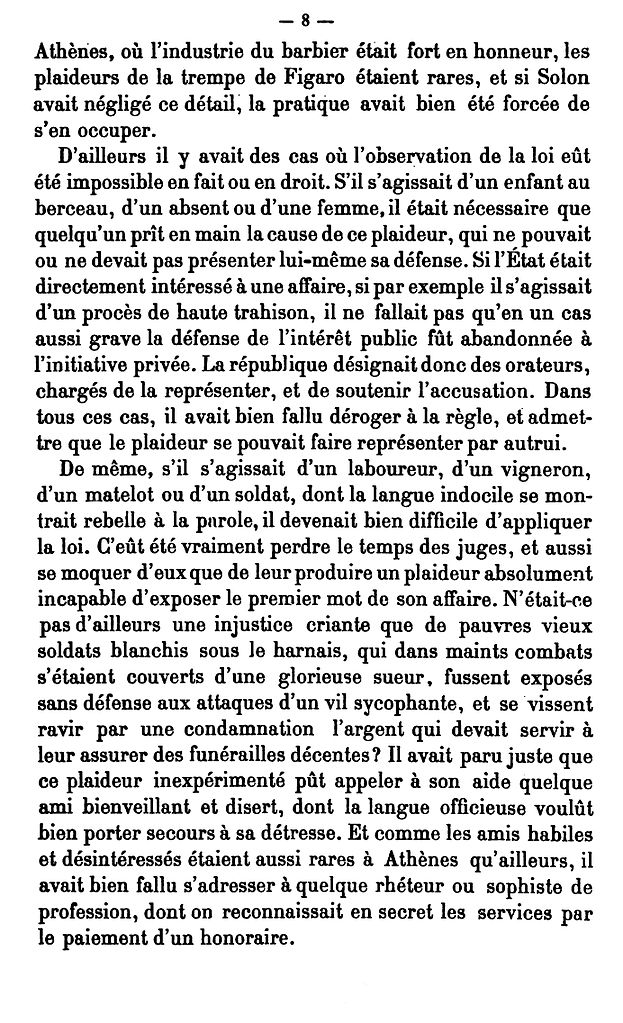 FileExample of french-spaced text (1874)jpg - Wikimedia Commons