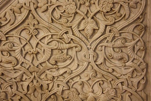 Chinese Calligraphy Wallpaper Hd File Flickr Jemasmith Umayyad Mosque Damascus Detail