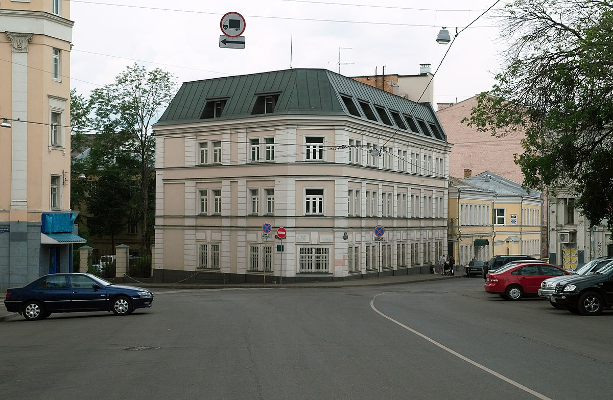 Australian Embassy Embassy Of Australia In Moscow Wikipedia