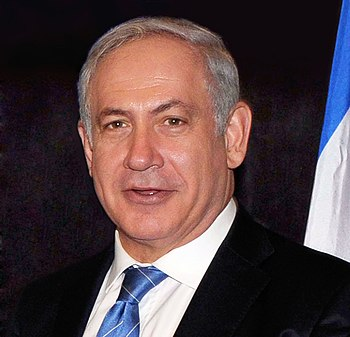English: Benjamin Netanyahu, Israeli politician