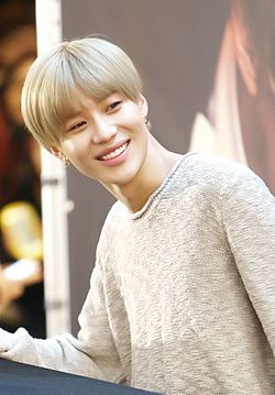 Bts Cute Wallpaper Lee Tae Min Wikipedia The Free Encyclopedia