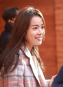 Korean Girl Wallpaper هان جی مین ویکی پدیا، دانشنامهٔ آزاد