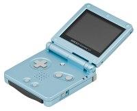 Game Boy Advance SP  Wikipedia
