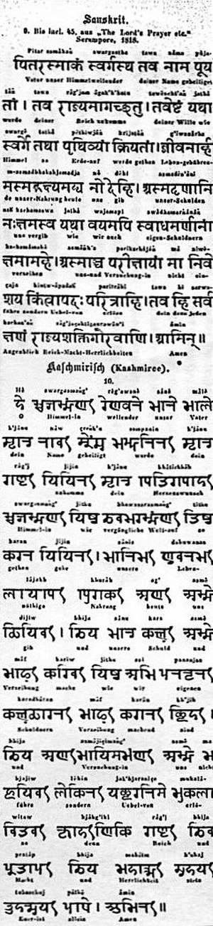 Assamese alphabet - WikiVisually - sanskrit alphabet chart