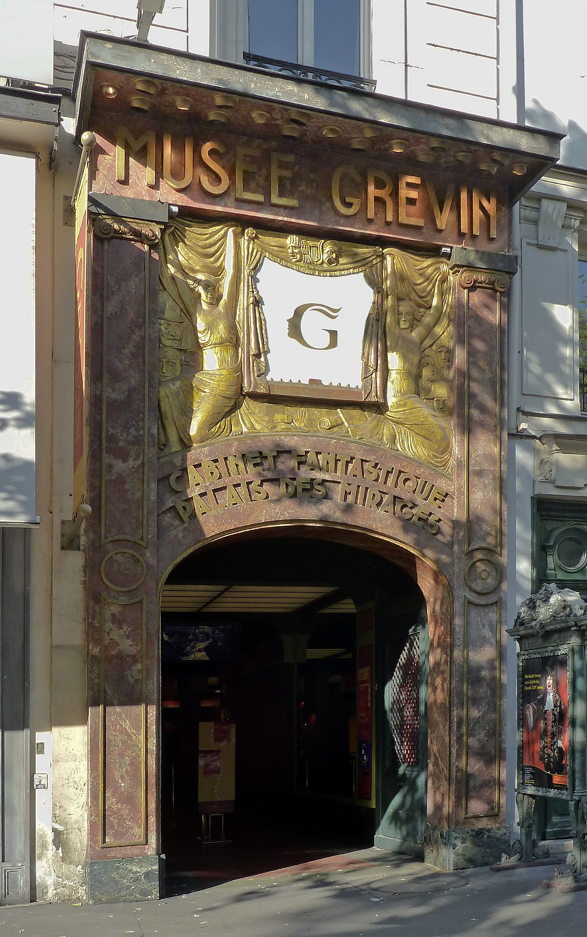 Magasin But Le Havre Paris 9th Arrondissement Travel Guide At Wikivoyage