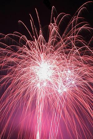 English: Fireworks