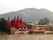 Wallpaper Hd King Haridwar Wikipedia
