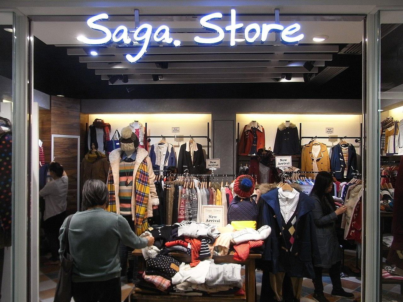 Filehk Tsuen Wan Tsuen Kam Centre Mall Clothing Shop
