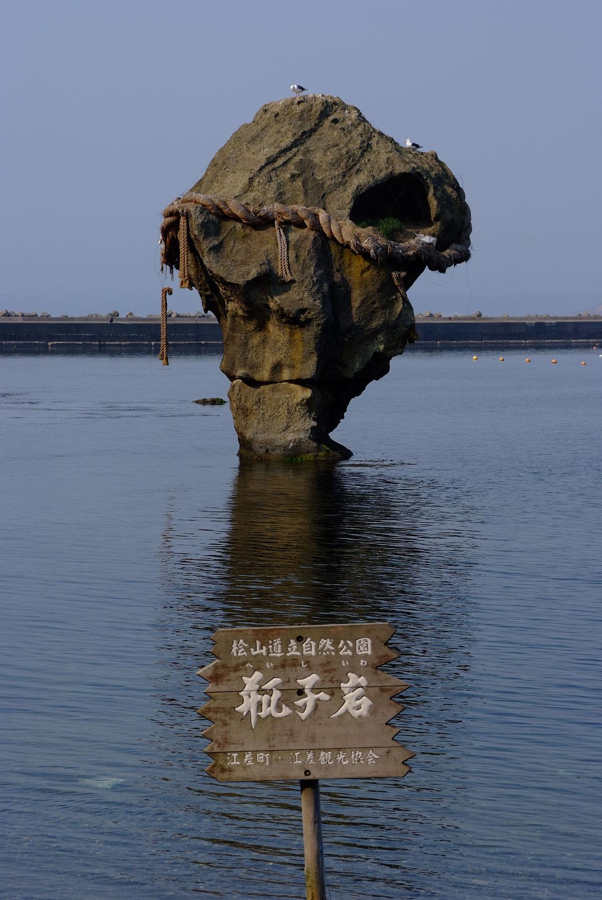 Genji Wallpaper Iphone Kamome Island Wikipedia