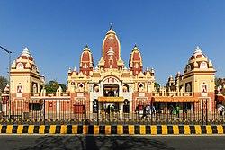 Shani Name 3d Wallpaper Delhi Wikip 233 Dia