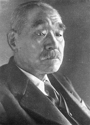 Kantaro Suzuki suit.jpg